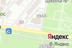 Схема проезда до компании Шестой континент в Барнауле