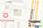 Схема проезда до компании Первый Комиссионный в Барнауле