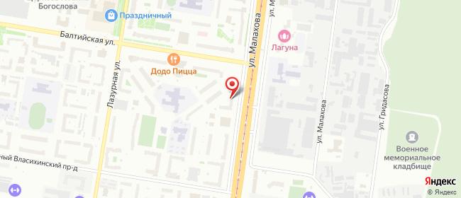 Карта расположения пункта доставки Барнаул Малахова 148 в городе Барнаул