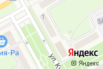Схема проезда до компании Мои документы в Барнауле