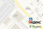 Схема проезда до компании ГАЗ Южный в Барнауле
