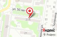 Схема проезда до компании Вита в Барнауле