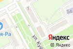 Схема проезда до компании Амелли в Барнауле
