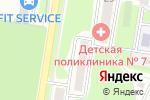 Схема проезда до компании Почтовое отделение №54 в Барнауле
