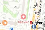 Схема проезда до компании Каритас+ в Барнауле