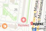 Схема проезда до компании Хит в Барнауле