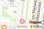 Схема проезда до компании Денталия в Барнауле