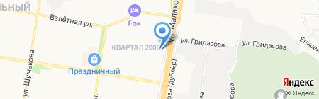 Дом подарков на карте Барнаула