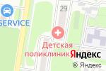 Схема проезда до компании Аптека №306 в Барнауле