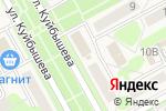 Схема проезда до компании Аптека №1 в Барнауле
