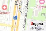 Схема проезда до компании Фортуна в Барнауле