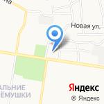 Центр развития творчества детей и юношества Ленинского района на карте Барнаула