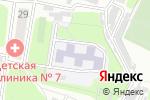 Схема проезда до компании Детский сад №153 в Барнауле