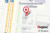 Схема проезда до компании Юрвес в Барнауле