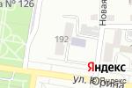 Схема проезда до компании Центр развития творчества детей и юношества Ленинского района в Барнауле