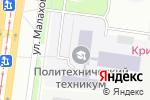 Схема проезда до компании Автошкола в Барнауле