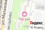 Схема проезда до компании Лагуна в Барнауле