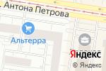 Схема проезда до компании Домстрой-Барнаул в Барнауле