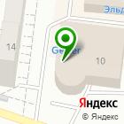 Местоположение компании ОЛАРГО