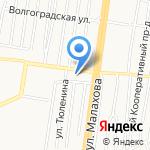 Альфа-Актив на карте Барнаула