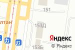 Схема проезда до компании Автомагистраль в Барнауле