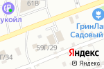 Схема проезда до компании Инкаст в Барнауле