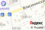 Схема проезда до компании iCoffee в Барнауле