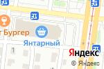 Схема проезда до компании Магазин монгольской одежды из верблюжьей шерсти в Барнауле