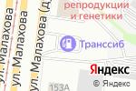 Схема проезда до компании ТрансСиб в Барнауле