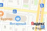 Схема проезда до компании АртБукет в Барнауле