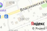 Схема проезда до компании ИнтерКуб в Барнауле