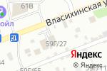 Схема проезда до компании NIKATEN в Барнауле