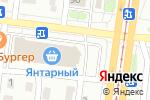 Схема проезда до компании Chocolate в Барнауле