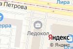 Схема проезда до компании Ярга в Барнауле