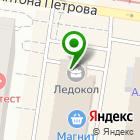 Местоположение компании Сибирский образовательный центр, АНО ДПО