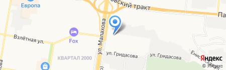 Автосервис РосИнкас на карте Барнаула