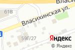 Схема проезда до компании НаСтрой в Барнауле