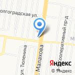 Глория на карте Барнаула