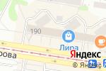 Схема проезда до компании Юридическая фирма в Барнауле