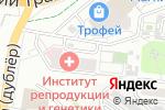 Схема проезда до компании Технологии красоты в Барнауле