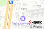 Схема проезда до компании Авто Джин в Барнауле