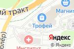 Схема проезда до компании Вершина в Барнауле