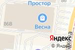 Схема проезда до компании cavaLetto в Барнауле