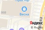 Схема проезда до компании Colin`s в Барнауле