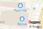 Схема проезда до компании Intimissimi в Барнауле