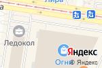 Схема проезда до компании Гольфстрим в Барнауле