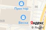 Схема проезда до компании ЭКСПРЕСС в Барнауле