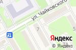 Схема проезда до компании Магия любви в Барнауле