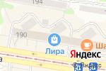 Схема проезда до компании Кабинет косметолога Шушуновой Т.Н. в Барнауле