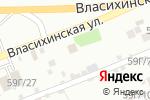 Схема проезда до компании ГринЛандия в Барнауле